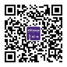 广州申友留学公众号二维码.jpg